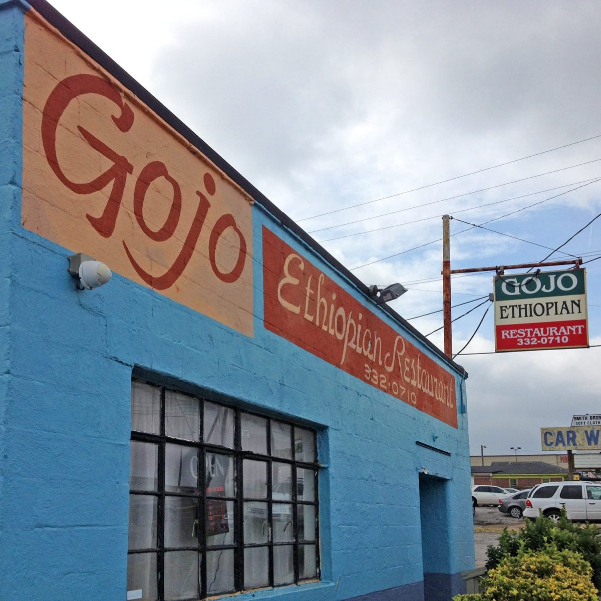 Gojo Ethiopian Cafe and Restaurant, on Thompson Lane in Nashville.